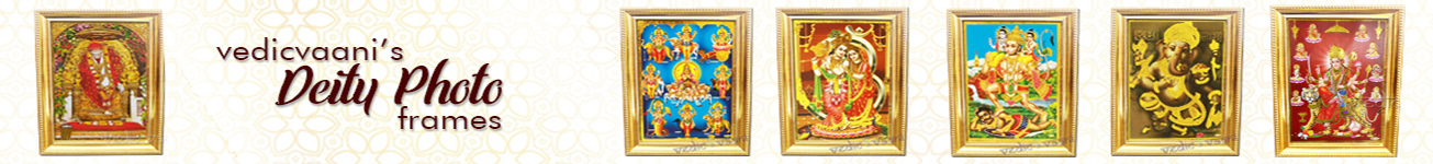 Deity Photo Frame