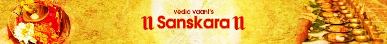 Sanskara