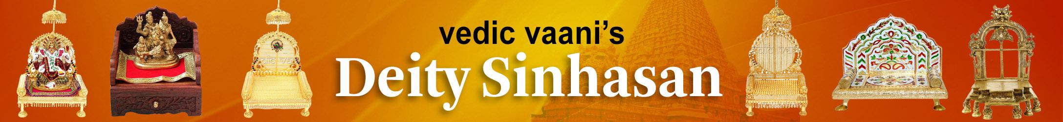 Deity Sinhasan