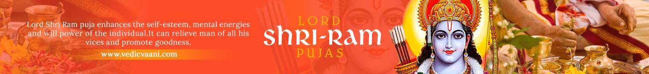 Lord Shri Ram Pujas