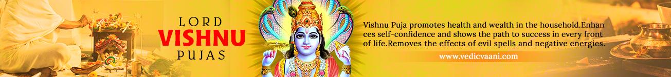 Lord Vishnu Pujas