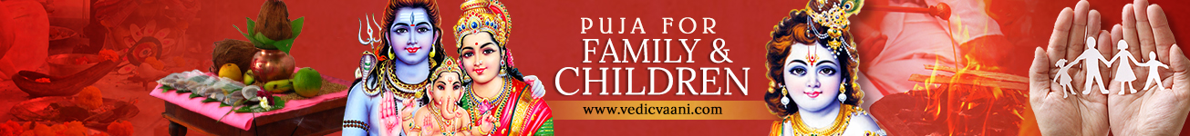 Puja For Family and Children