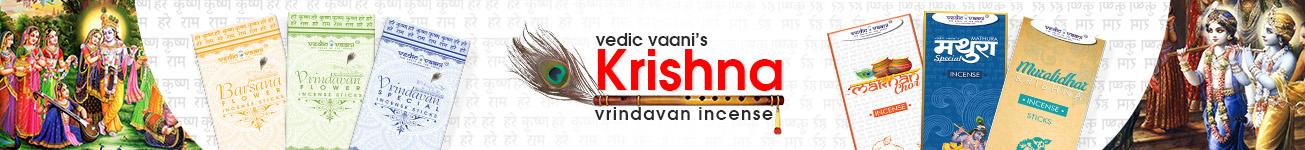 Krishna Vrindavan Incense